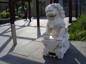 A lion in Tianjin Gardens