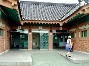 Public toilet in Gyeongju, South Korea