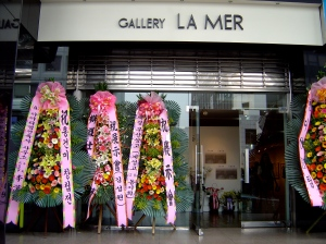 Korea Gallery