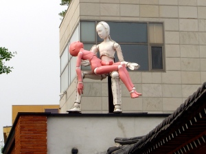 "Lee Yongbaek,""Pieta: self-death"", 2011"