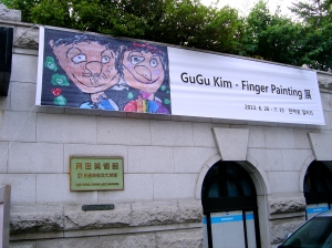 GuGu Kim