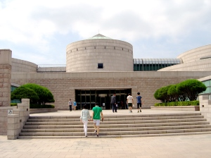National Museum of Modern and Contemporary Art , Gwacheon, Korea