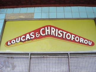 Loucas & Christororou boomerang