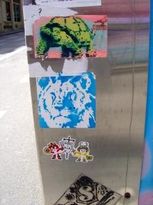 Sunfigo stickers