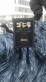 Godzilla plaque